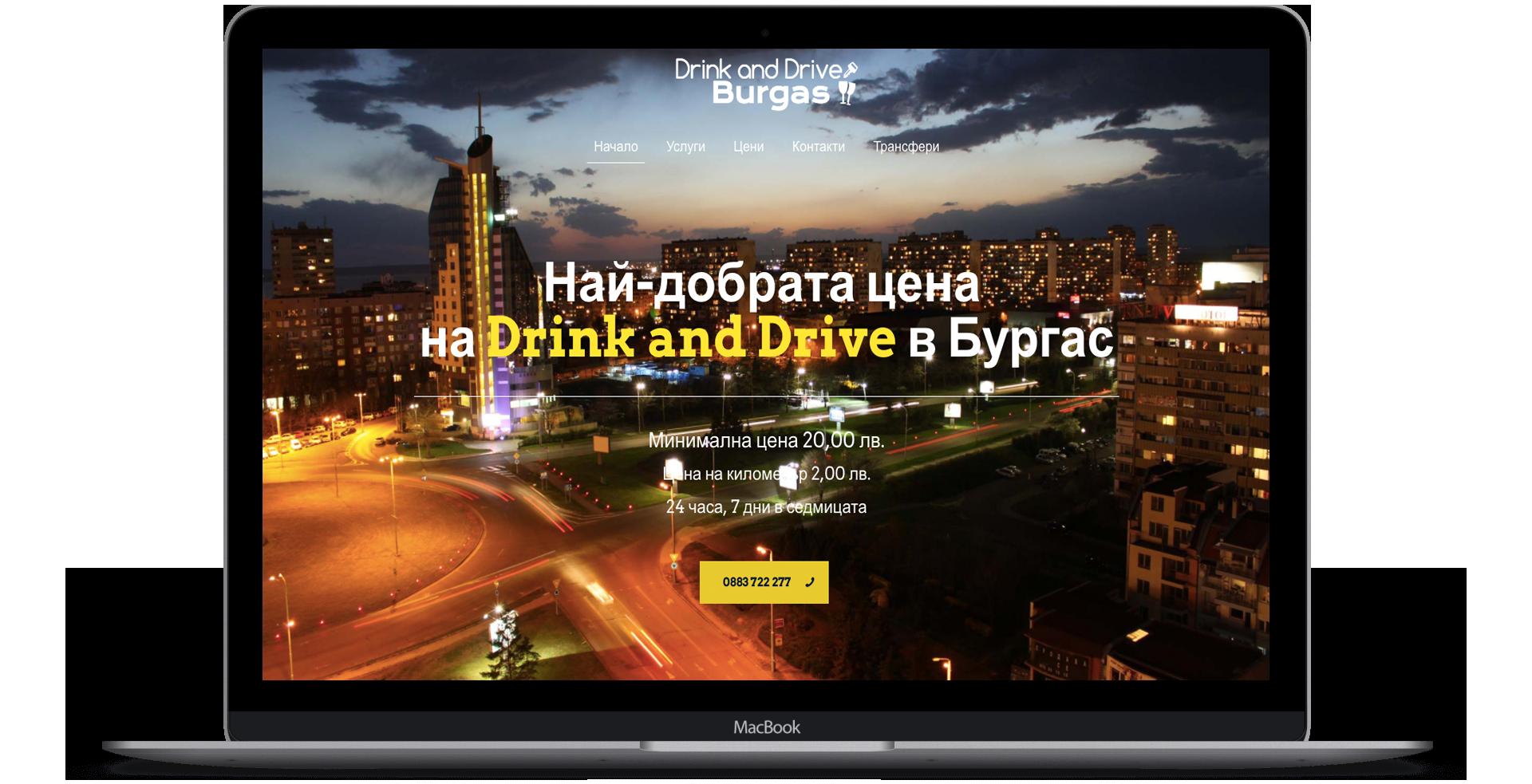 oracagency_drinkanddrive