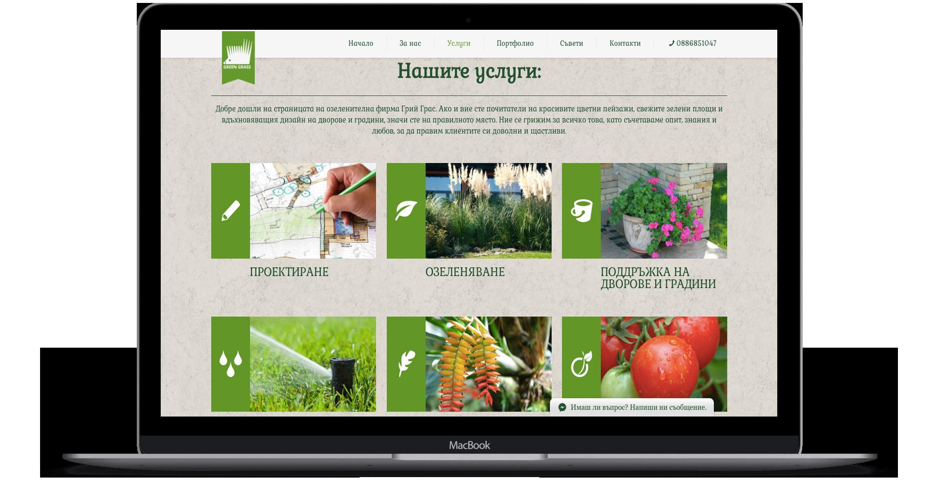 oracagency_greengrass